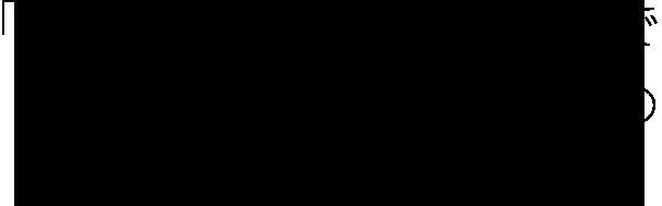④ RV-CONDUCTOR